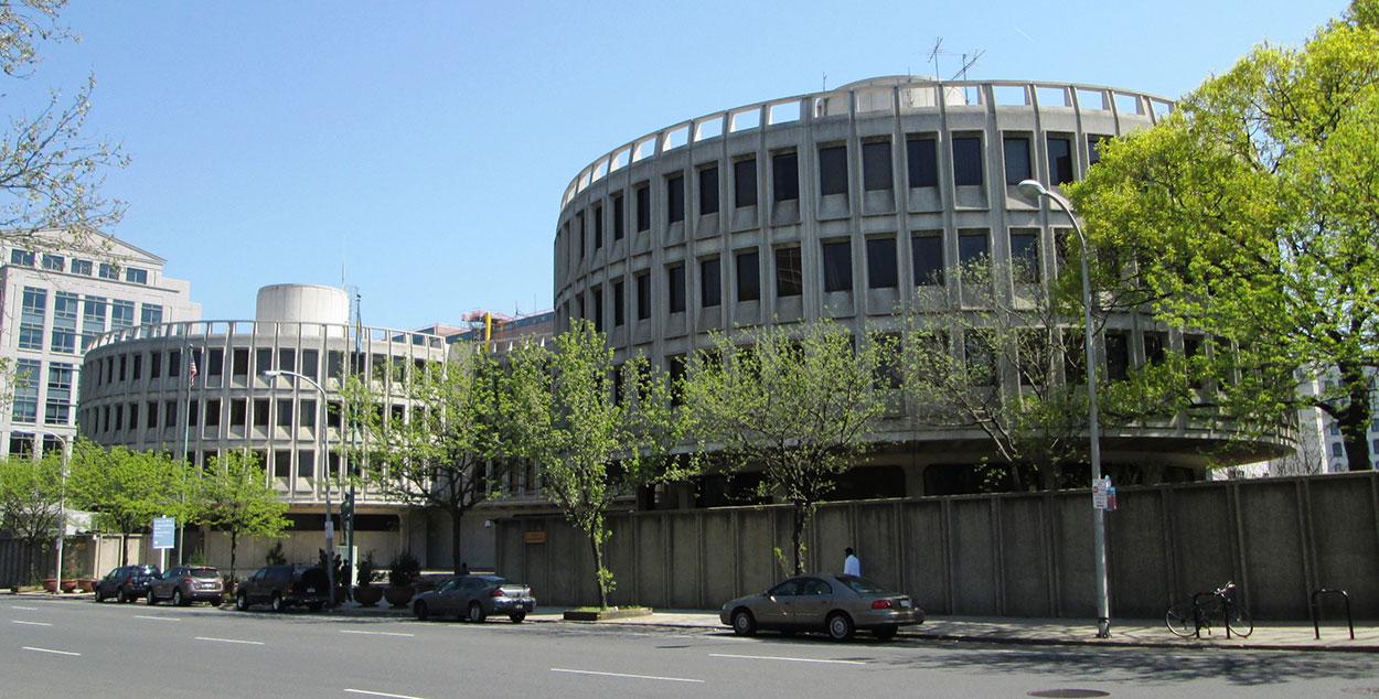 Philadelphia Police Headquarters